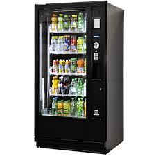 Soup Vending Machines Delectable Pepsi Machines Vending