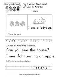 Fry Sight Wordsndergarten Worksheets Printable For Preschoolers Prek ...