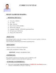 Awesome Shadi Resume Format Images - Simple resume Office .