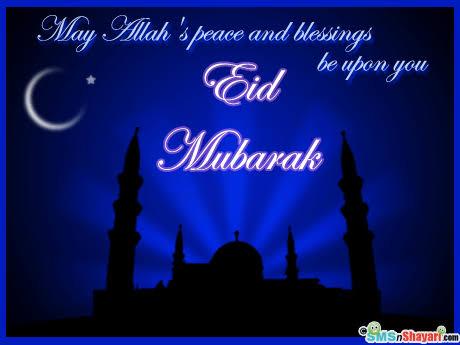 eid mubarak wishes for friends