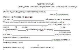 Дневник производственной практики образец заполнения машиниста  Другие статьи