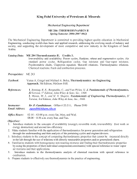 ME 204: Thermodynamics II