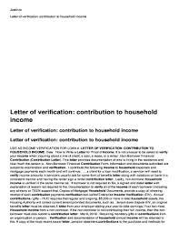 Contribution Letter Fillable Online Fp Carolinakidneyalliance Letter Of