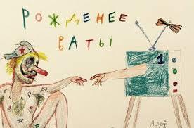 """""""Уважение к европейским ценностям должно цениться выше, чем краткосрочная экономическая выгода"""", - канцлер Австрии Керн о санкциях против РФ - Цензор.НЕТ 7589"""