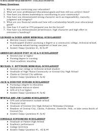 educational goal essay admission essay to ms business leadership  essay questions american legion post 6 40 8 scholarship second what are you financial needs and
