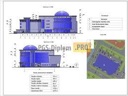 Проект торгового центра г Архангельск pgs diplom pro  140 Проект торгового центра г Архангельск