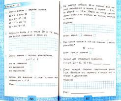 Перспектива проверочные работы по математике класс скачать бесплатно