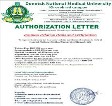 Study In Ukraine For Foreign Students International Certification