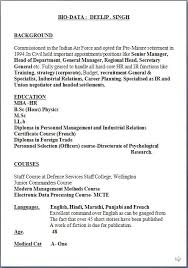 Personal Objectives Examples For Resumes Curriculum Vitae Personnel Free Samples Of Resume Sample Template