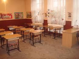 Poze şcoală | ŞCOALA GIMNAZIALĂ OHABA
