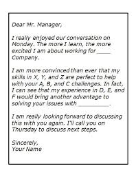 Ideas Of Thank You Email Example After Job Interview Epic Sample ...