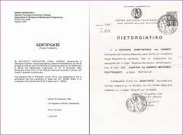 Example Certificate Experience Certificate Sample Engineer Copy