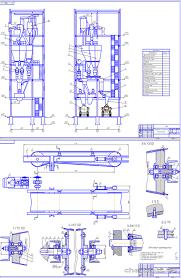 Строительные материалы и технологии курсовые и дипломные работы  Курсовой проект Модернизация оборудования бетонного завода