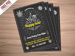invitation flyer freebie happy hour party invitation flyer free psd by psd freebies
