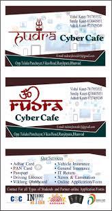 Im Best In Business Card Design