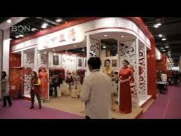 china wedding expo youtube Wedding Expo Images Wedding Expo Images #17 wedding expo images