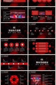 Black And Red Cool 11th Global Carnival Ppt Template
