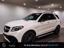 It meets the highest expectations in terms of design and exclusivity. Certified Pre Owned 2018 Mercedes Benz Gle Amg Gle 63 S Sport Utility In Mercedes Benz Of Regina T1002 Knight Automotive Group
