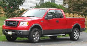 Ford F-Series (eleventh generation) - Wikipedia