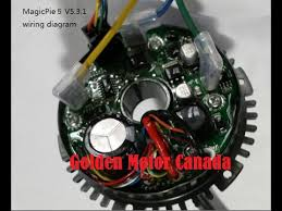 usb connect to magic pie sinewave controller golden motor usb connect to magic pie sinewave controller golden motor