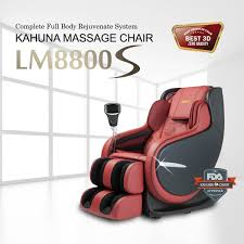 ultimate massage experience best 3d kahuna massage chair lm 8800s red