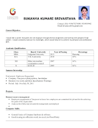 Mba Resume Sample – Markedwardsteen.com