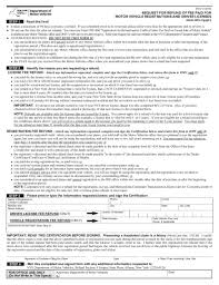 nys dmv change address form mv 232 new york state department of motor vehicles form mv 262
