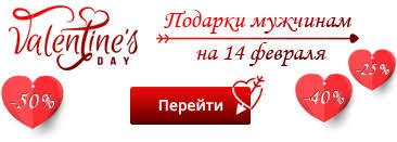AMOUAGE <b>REFLECTION FOR WOMAN</b>, (п/вода 100мл + <b>лосьон</b> д ...