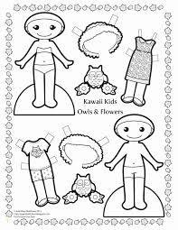 Coloring Pages Kids Paysage Felt Coloring Pages Kids Coloring Pages