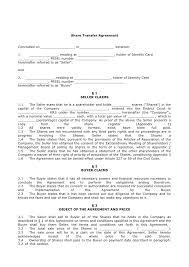 Share Transfer Template Rome Fontanacountryinn Com