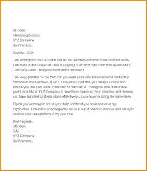 Best Sample Appreciation Letter To Boss Thank You For Salary