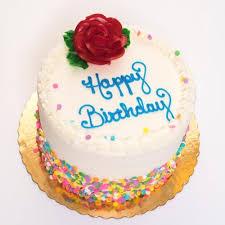Carlos Bakery Birthday Cake Shop Venetian