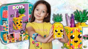 Лего Дотс <b>Подставка</b> для карандашей «Ананас» | <b>Lego Dots</b> ...
