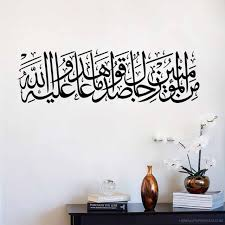Quote Islamic Wallpaper Iphone - Gambar ...
