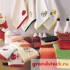 Купить домашний текстиль от 32 р. в интернет-магазине