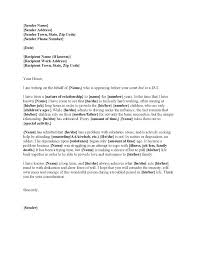 Example Personal Reference Letter Example Character Reference Letter