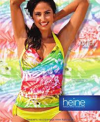 Heine Mix3 HW14 Ru by Katorg World of Shopping - issuu