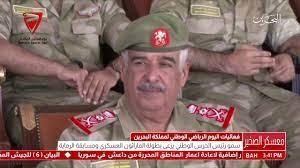 البحرين: سمو رئيس الحرس الوطني يرعى بطولة الماراثون العسكري ومسابقة الرماية  - YouTube