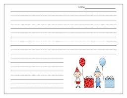 birthday lined writing paper bie by realistic teacher tpt birthday lined writing paper bie