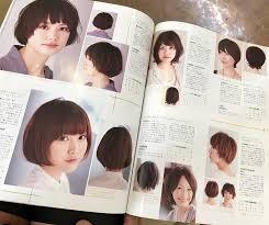 好きな髪型を探す 広島市八丁堀駅近くの美容院 チャミクール