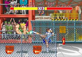 street fighter ii for super nintendo gamestop