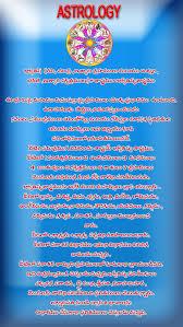 Free Horoscope Match Making In Telugu