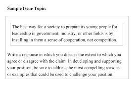 Evaluative Essay Topics Evaluative Essay Example How Evaluative Argument Essay Outline