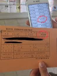 看護 師 国家 試験 ツイッター