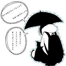 黒猫 イラスト シンプルの画像8点完全無料画像検索のプリ画像bygmo