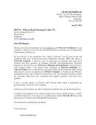 Communications Resume Sample Sample Cover Letter For Communications Job Refrence Resume Sample 54