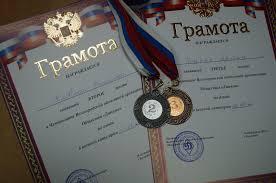 Судебные приставы по ОУПДС заняли призовые места в соревнованиях  Время