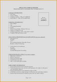 Another Name For Resume Another Word For Multitasking On Resume Resume Templates