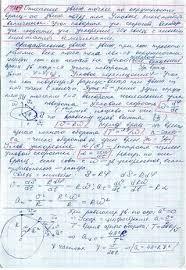 Бесплатные расчетки контрольные МГСУ ВКонтакте физика зачет