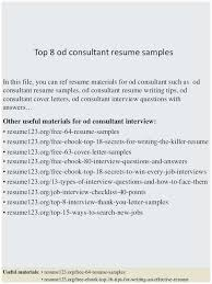 Accounts Payable Resumes Free Samples Popular Cover Letter Accounts